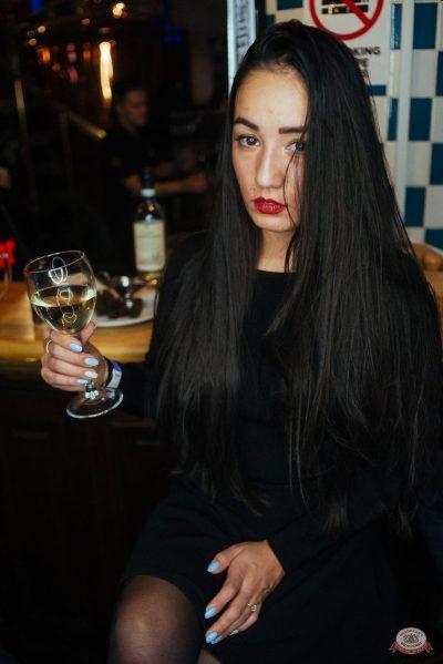 «Дыхание ночи»: Dj Nejtrino, 18 октября 2019 - Ресторан «Максимилианс» Екатеринбург - 25