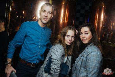 «Дыхание ночи»: Dj Nejtrino, 18 октября 2019 - Ресторан «Максимилианс» Екатеринбург - 27