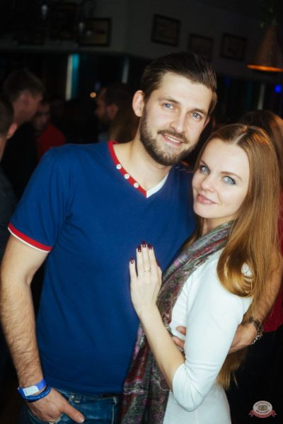 «Дыхание ночи»: Dj Nejtrino, 18 октября 2019 - Ресторан «Максимилианс» Екатеринбург - 29