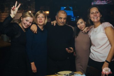 «Дыхание ночи»: Dj Nejtrino, 18 октября 2019 - Ресторан «Максимилианс» Екатеринбург - 31