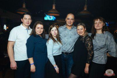 «Дыхание ночи»: Dj Nejtrino, 18 октября 2019 - Ресторан «Максимилианс» Екатеринбург - 32