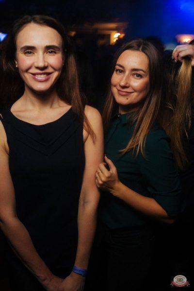 «Дыхание ночи»: Dj Nejtrino, 18 октября 2019 - Ресторан «Максимилианс» Екатеринбург - 5