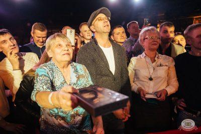 Александр Дюмин, 22 октября 2019 - Ресторан «Максимилианс» Екатеринбург - 12