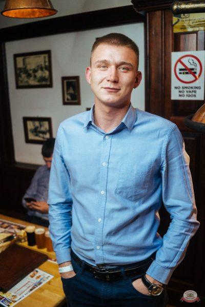 Александр Дюмин, 22 октября 2019 - Ресторан «Максимилианс» Екатеринбург - 13