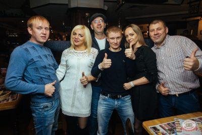 Александр Дюмин, 22 октября 2019 - Ресторан «Максимилианс» Екатеринбург - 16
