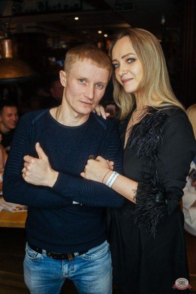 Александр Дюмин, 22 октября 2019 - Ресторан «Максимилианс» Екатеринбург - 18