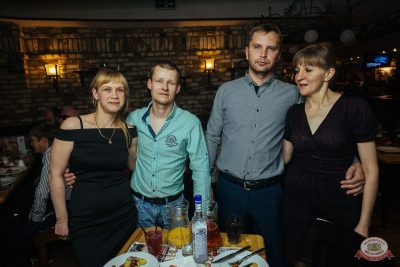 Александр Дюмин, 22 октября 2019 - Ресторан «Максимилианс» Екатеринбург - 20