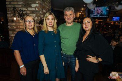 Александр Дюмин, 22 октября 2019 - Ресторан «Максимилианс» Екатеринбург - 30