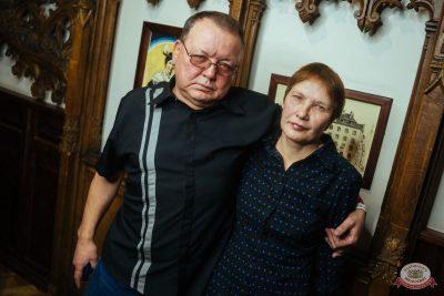 Александр Дюмин, 22 октября 2019 - Ресторан «Максимилианс» Екатеринбург - 36