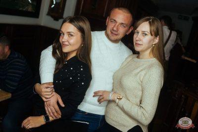 Александр Дюмин, 22 октября 2019 - Ресторан «Максимилианс» Екатеринбург - 37