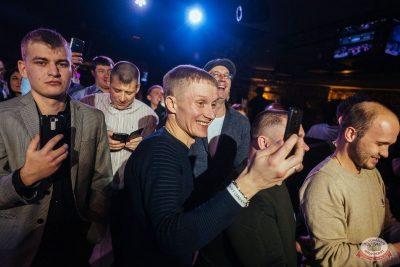 Александр Дюмин, 22 октября 2019 - Ресторан «Максимилианс» Екатеринбург - 7