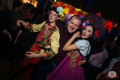 «Дыхание ночи»: party a la russe, 25 октября 2019 - Ресторан «Максимилианс» Екатеринбург - 16