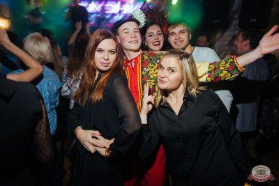«Дыхание ночи»: party a la russe, 25 октября 2019 - Ресторан «Максимилианс» Екатеринбург - 17