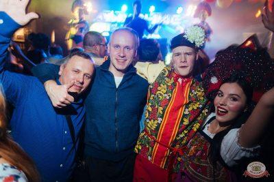 «Дыхание ночи»: party a la russe, 25 октября 2019 - Ресторан «Максимилианс» Екатеринбург - 18