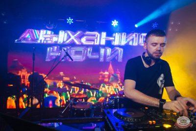 «Дыхание ночи»: party a la russe, 25 октября 2019 - Ресторан «Максимилианс» Екатеринбург - 26
