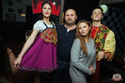 «Дыхание ночи»: party a la russe, 25 октября 2019 - Ресторан «Максимилианс» Екатеринбург - 32