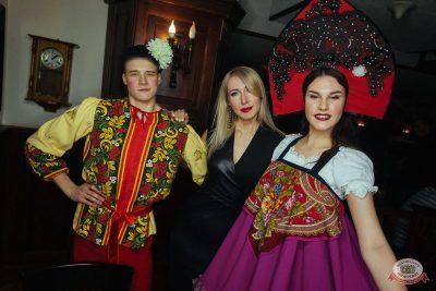«Дыхание ночи»: party a la russe, 25 октября 2019 - Ресторан «Максимилианс» Екатеринбург - 34