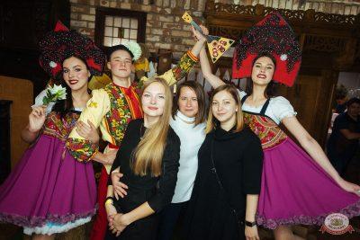 «Дыхание ночи»: party a la russe, 25 октября 2019 - Ресторан «Максимилианс» Екатеринбург - 6