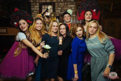 «Дыхание ночи»: party a la russe, 25 октября 2019 - Ресторан «Максимилианс» Екатеринбург - 7