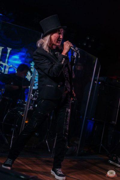 Александр Иванов и группа «Рондо», 31 октября 2019 - Ресторан «Максимилианс» Екатеринбург - 11