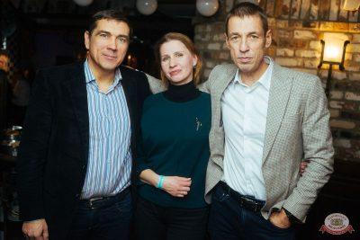 Александр Иванов и группа «Рондо», 31 октября 2019 - Ресторан «Максимилианс» Екатеринбург - 20