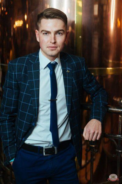 Александр Иванов и группа «Рондо», 31 октября 2019 - Ресторан «Максимилианс» Екатеринбург - 24
