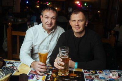 Александр Иванов и группа «Рондо», 31 октября 2019 - Ресторан «Максимилианс» Екатеринбург - 30