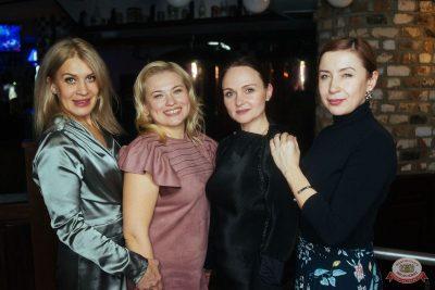 «Дыхание ночи»: Astero, 8 ноября 2019 - Ресторан «Максимилианс» Екатеринбург - 18