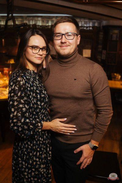 «Дыхание ночи»: Astero, 8 ноября 2019 - Ресторан «Максимилианс» Екатеринбург - 27