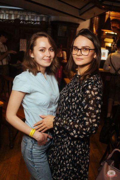 «Дыхание ночи»: Astero, 8 ноября 2019 - Ресторан «Максимилианс» Екатеринбург - 28
