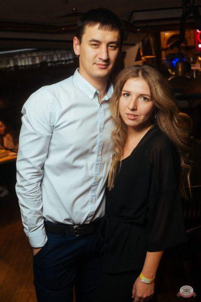 «Дыхание ночи»: Astero, 8 ноября 2019 - Ресторан «Максимилианс» Екатеринбург - 37