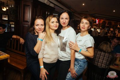 «Дыхание ночи»: Astero, 8 ноября 2019 - Ресторан «Максимилианс» Екатеринбург - 38