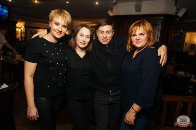 «Дыхание ночи»: Astero, 8 ноября 2019 - Ресторан «Максимилианс» Екатеринбург - 40