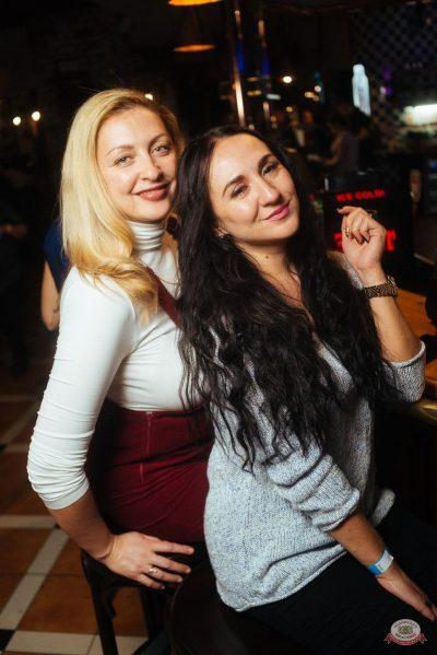 «Дыхание ночи»: Astero, 8 ноября 2019 - Ресторан «Максимилианс» Екатеринбург - 43