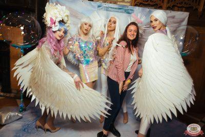 «Дыхание ночи»: For Angels, 16 ноября 2019 - Ресторан «Максимилианс» Екатеринбург - 0008