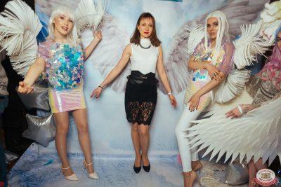 «Дыхание ночи»: For Angels, 16 ноября 2019 - Ресторан «Максимилианс» Екатеринбург - 0009