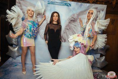 «Дыхание ночи»: For Angels, 16 ноября 2019 - Ресторан «Максимилианс» Екатеринбург - 0010