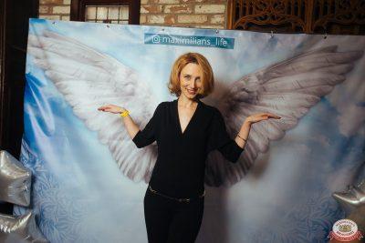 «Дыхание ночи»: For Angels, 16 ноября 2019 - Ресторан «Максимилианс» Екатеринбург - 0011
