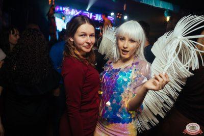 «Дыхание ночи»: For Angels, 16 ноября 2019 - Ресторан «Максимилианс» Екатеринбург - 0026