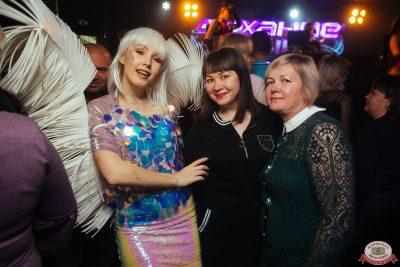 «Дыхание ночи»: For Angels, 16 ноября 2019 - Ресторан «Максимилианс» Екатеринбург - 0027