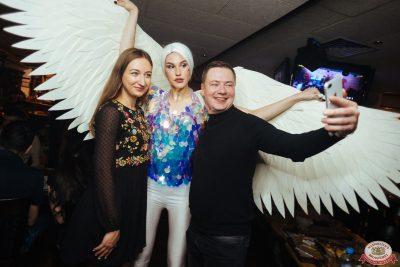 «Дыхание ночи»: For Angels, 16 ноября 2019 - Ресторан «Максимилианс» Екатеринбург - 0031
