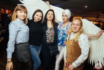 «Дыхание ночи»: For Angels, 16 ноября 2019 - Ресторан «Максимилианс» Екатеринбург - 0032