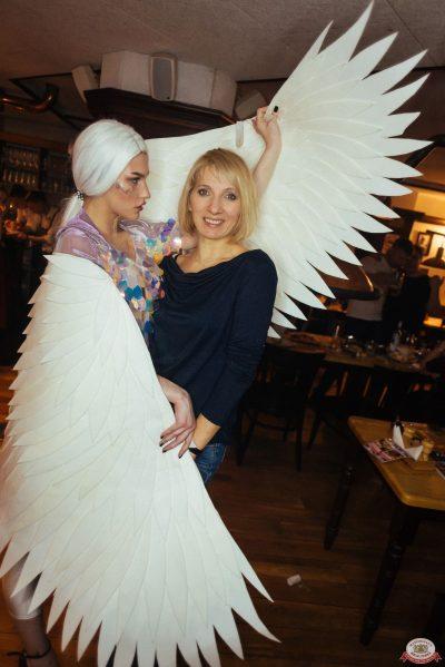 «Дыхание ночи»: For Angels, 16 ноября 2019 - Ресторан «Максимилианс» Екатеринбург - 0034