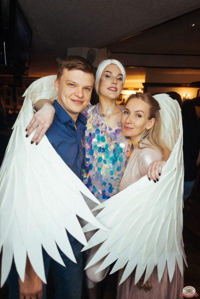 «Дыхание ночи»: For Angels, 16 ноября 2019 - Ресторан «Максимилианс» Екатеринбург - 0041