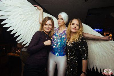 «Дыхание ночи»: For Angels, 16 ноября 2019 - Ресторан «Максимилианс» Екатеринбург - 0042