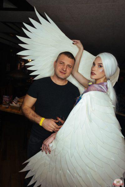 «Дыхание ночи»: For Angels, 16 ноября 2019 - Ресторан «Максимилианс» Екатеринбург - 0043