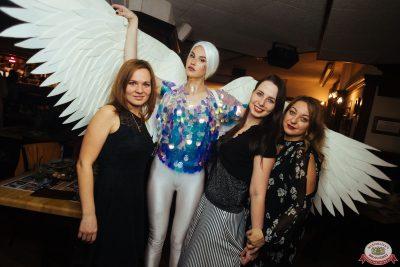 «Дыхание ночи»: For Angels, 16 ноября 2019 - Ресторан «Максимилианс» Екатеринбург - 0044