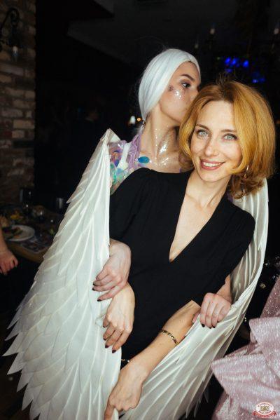 «Дыхание ночи»: For Angels, 16 ноября 2019 - Ресторан «Максимилианс» Екатеринбург - 0046