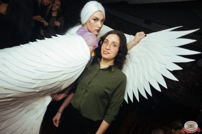 «Дыхание ночи»: For Angels, 16 ноября 2019 - Ресторан «Максимилианс» Екатеринбург - 0048