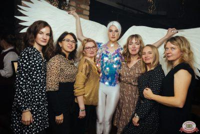 «Дыхание ночи»: For Angels, 16 ноября 2019 - Ресторан «Максимилианс» Екатеринбург - 0049